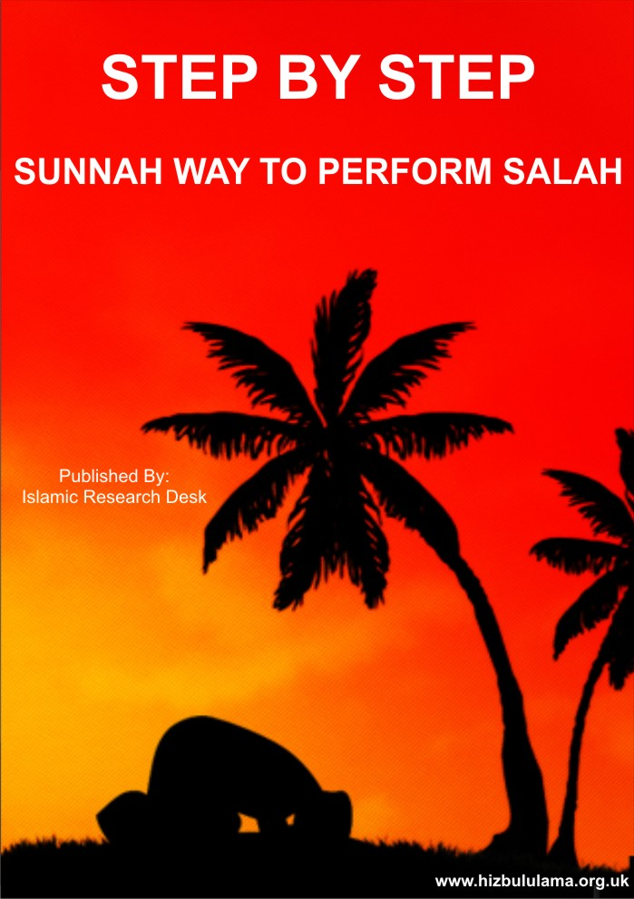 Step by Step Sunnah Way to Perform Salah