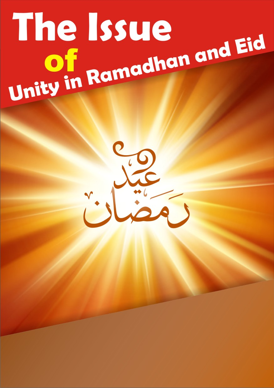 The Issue of Unity in Ramadan and Eid
