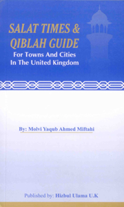 Salat Times & Qibalh Guide